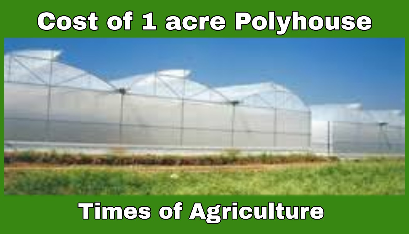 TOA 1 ACRE POLYHOUSE COST
