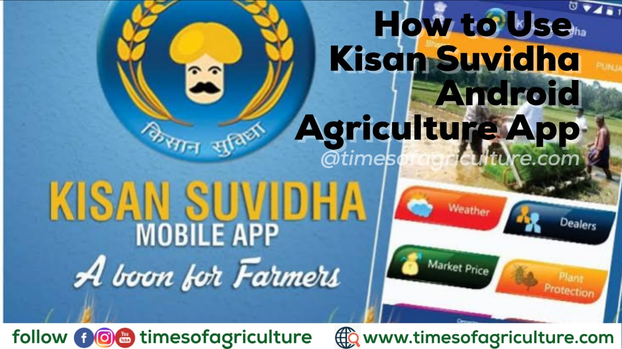 HOW TO USE KISAN SUVIDHA ANDROID AGRICULTURE APP